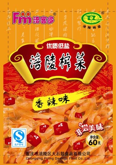 鲜辣味榨菜60克