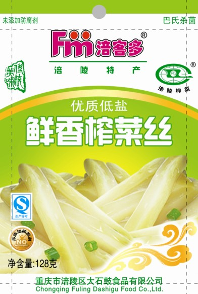 鲜香榨菜丝128克